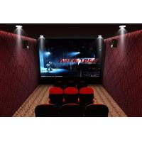 Buy cheap Multiplayers 5D Cinema Adventure Movies Electronic Film Equipment 4D Theater from wholesalers