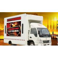Buy cheap Customized Mobile 7D Cabin Truck Exciting Action 7D Games Experience from wholesalers