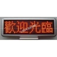 Buy cheap LED Desk Board/Display 16x64 from wholesalers