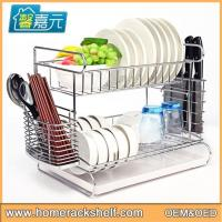 Buy cheap Double Layer Stainless Steel Dish Rack Drain Bowl Dish Rack product
