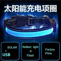 Buy cheap 2017 Hot sale led collars-Solar+USB Charging Pet Led Collar ,solar dog collar from wholesalers