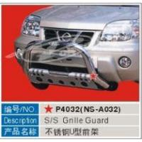 Buy cheap NISSAN X-TRAIL Product Number: from wholesalers