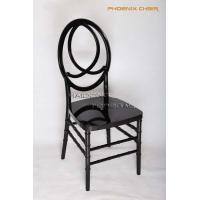 Buy cheap R-PX-A02 Black Resin Infiniti Perspex Phoenix Chair from wholesalers