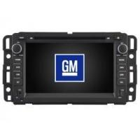 Buy cheap Car DVD GPS Model: GDM-71007 from wholesalers