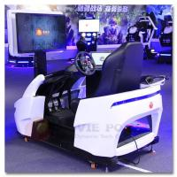 Buy cheap Children VR Car Games Experience VR DrivingSimulator Machine Vive for Kids Market from wholesalers
