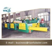 Buy cheap scrap metal machinery prices from wholesalers