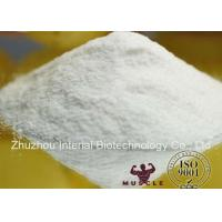 Buy cheap High Purity Analgesic Powder Proparacaine Hydrochloride For Pain Reliver CAS 5875-06-9 product