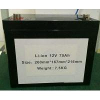 Buy cheap Custom battery pack 12V 75Ah mobility scooter battery from wholesalers