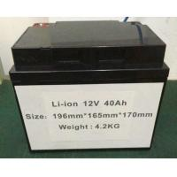 Buy cheap Custom battery pack 12V 40Ah mobility scooter battery from wholesalers