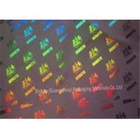Buy cheap Metallized Polypropylene BOPP Holographic Film Laser Transfer 21 Micorn Thickness from wholesalers