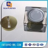 Buy cheap Ungrouped Cosmetic Empty Round Small Plastic Jars With Lid from wholesalers