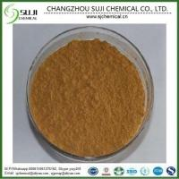 Buy cheap Feed Additives Caramel color from wholesalers