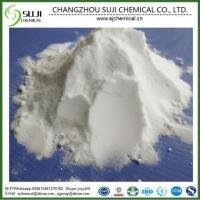Buy cheap Feed Additives Sodium diacetate from wholesalers