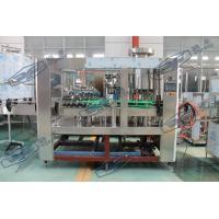 Buy cheap Glass bottle crown cover beer bottle washing and filling sealing machine from wholesalers