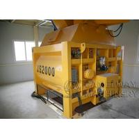 Buy cheap Concrete Mixer JS2000 Concrete Mixer from wholesalers