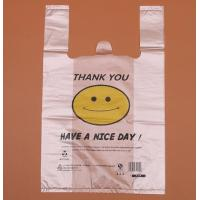 Buy cheap Supermarket shopping bag smile bag from wholesalers