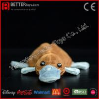 Buy cheap Stuffed Animals Duck-billed Platypus Soft Toys Plush Platypus from wholesalers