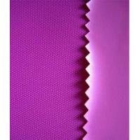 Buy cheap Colorful Woven Polypropylene Geotextile Fabric For Solvent Ink UV Printing from wholesalers