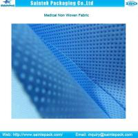 Buy cheap Medical SMS/SMMS non woven wrap from wholesalers