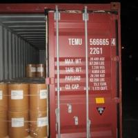 Buy cheap DL-Methionine Food Grade CAS NO:59-51-8 from wholesalers