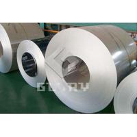 Buy cheap Aluminum Foil 1235 from wholesalers