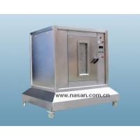 Buy cheap Rubber Dryer from wholesalers