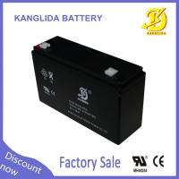 Buy cheap 6v 12ah lead acid electric toy car battery from wholesalers
