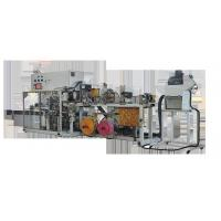Buy cheap Full-Auto Sanitary Pad Packaging Machine YL-100 from wholesalers