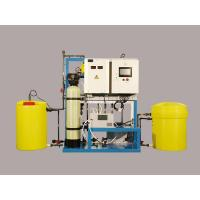 Buy cheap Automatic Sodium Hypochlorite Generator from Brine electrolysis, NT-CN series from wholesalers
