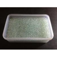 Buy cheap Glass Balls (Soda lime) Specification from wholesalers