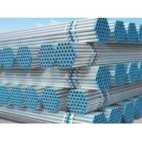 Buy cheap AS/NZS 4576:1995 Scaffolding Tube from wholesalers