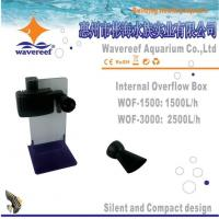 Buy cheap Professional, Quiet and Excellent Internal Overflow Box for Aquarium from wholesalers