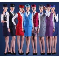 Buy cheap Aviation uniforms from wholesalers