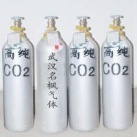 Buy cheap Standard Gases High Purity Carbon Dioxide product