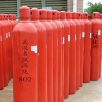 Buy cheap Standard Gases Sulfur Dioxide from wholesalers
