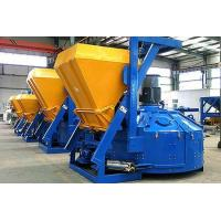 Buy cheap MP Planetary Concrete Mixer from wholesalers