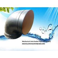 Buy cheap Mechanical Pipe Fittings from wholesalers