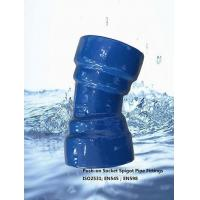 Buy cheap Ductile Iron Pipe T-type Socket Spigot Fittings from wholesalers