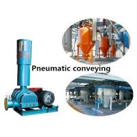 Buy cheap Pneumatic conveying roots blower for sale from wholesalers