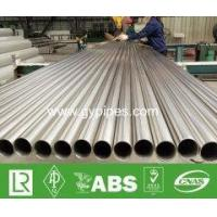 Buy cheap Duplex Heavy Wall Stainless Steel Pipe from wholesalers