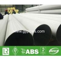 Buy cheap Welded Schedule 40 SS Pipe from wholesalers