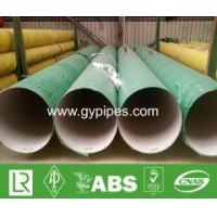 Buy cheap SUS304 Chemical Composition Pipe from wholesalers