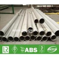 Buy cheap ASTM A790 S32750/2507 Pipe 6000mm Length from wholesalers