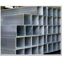 Buy cheap Galvanized rectangle tube from wholesalers