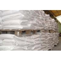 Buy cheap SF1200 Cationic Softener Flakes from wholesalers