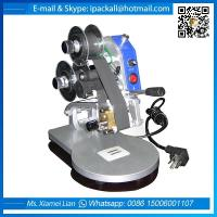 Buy cheap DY-8 Manual Portable Hot Foil Expiry Date Stamping Machine from wholesalers