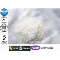 Buy cheap Injectable Anti Estrogen Steroids Glutathione for Skin Whitening Improvement from wholesalers