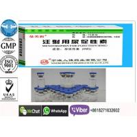 Buy cheap Injectable Human Menopausal Gonadotrophin , Anti Aging Human Growth Peptides from wholesalers