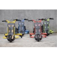 Buy cheap Kids Electric Drift Trike 100w from wholesalers