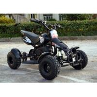 Buy cheap 49CC 2 STROKE MINI QUAD ATV FOR KIDS from wholesalers